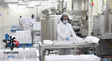 کاربرد سیستم تهویه صنعتی و هواکش های صنعتی در صنایع داروسازی